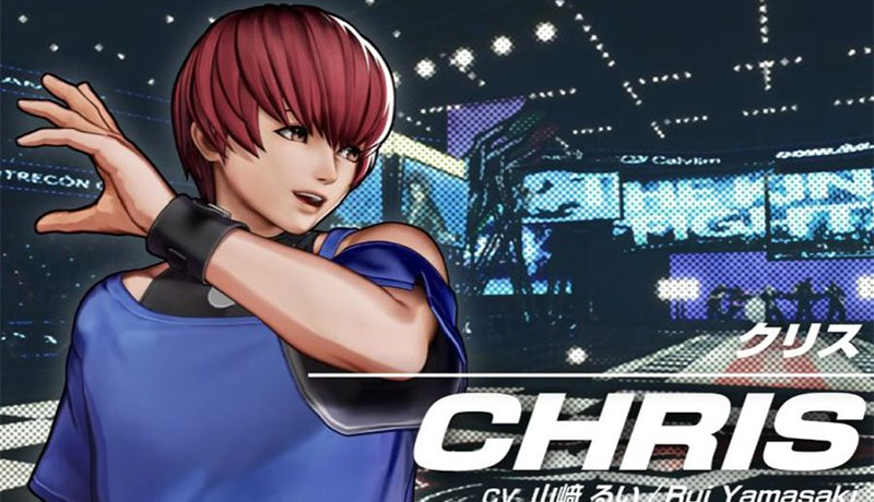 Se anuncia a Chris para King of Fighters XV
