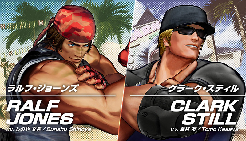 Dos personajes más se suman a King of Fighters XV